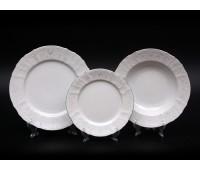 Бернадот 2021 Платина набор тарелок из 18ти штук